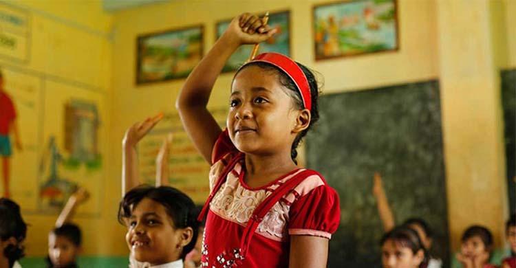 শিক্ষার্থীর ঝরে পড়া ঠেকাতে 'বঙ্গবন্ধু শিক্ষা বীমা'