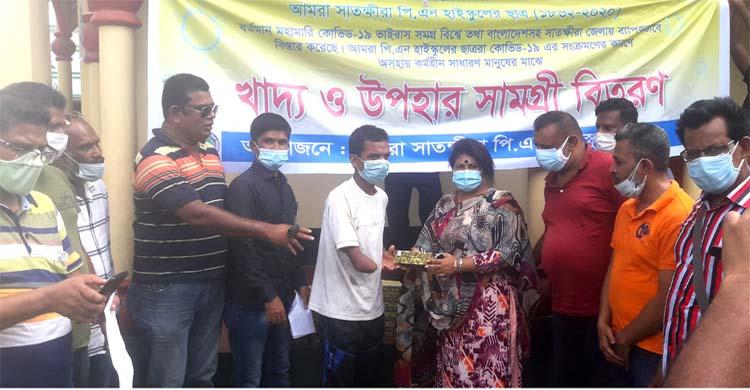 'আমরা পি.এন হাইস্কুলের ছাত্ররা' সংগঠনের উদ্যোগে চালতেতলায় খাদ্য সহায়তা প্রদান